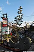 H22.島根松江  玉造溫泉街散策:IMG_7363.jpg