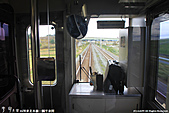 H22.JR東北新幹線本線「仙台-平泉乗継間」:IMG_7540.jpg