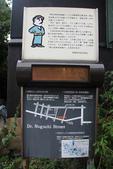 H24Sep.会津街步.野口英世青春通り(大町通り):IMG_4224.jpg