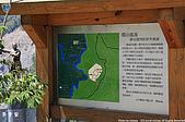 台中和平, 環山部落:IMG_9613.jpg