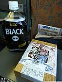 H22.東北 鉄道旅の楽.駅弁*:P1000726.jpg