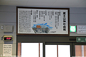 H22.山形「蔵王ロープウェイ」山頂線の地蔵山頂駅:IMG_9227.jpg