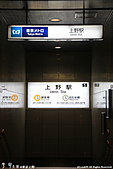 H22.東京JR上野駅周辺:IMG_3368.jpg