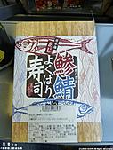 H22.東北 鉄道旅の楽.駅弁*:P1000727.jpg