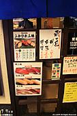 H22.宮城仙台 気仙沼あさひ鮨 仙台駅店*:IMG_8391.jpg