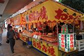 H24Sep.会津街步.神明通り:IMG_3984.jpg