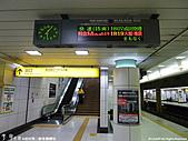 H22.東京「成田空港第2ビル駅」:P1000693.jpg