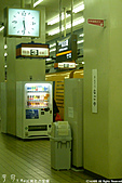 H23春.近鉄特急 名駅-大和八木-京都 間:P1010788.jpg