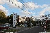 H22.島根松江  玉造溫泉街散策:IMG_7317.jpg