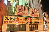 H22.東京JR上野駅周辺:IMG_3372.jpg