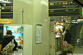H23春.近鉄特急 名駅-大和八木-京都 間:P1010789.jpg