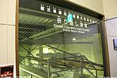 H22.山形「蔵王ロープウェイ」山頂線の地蔵山頂駅:IMG_9233.jpg