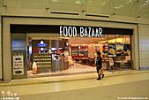 H22.福島JR郡山駅FOOD BAZAAR:IMG_4842.jpg