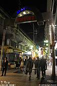 H22.東京上野「アメ横」:IMG_3396.jpg