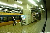 H23春.近鉄特急 名駅-大和八木-京都 間:P1010790.jpg