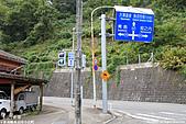 H22.新潟魚沼市「小出町」隨走:IMG_3735.jpg