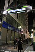 H22.東京JR上野駅周辺:IMG_3452.jpg