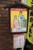 H24Sep.会津街步.野口英世青春通り(大町通り):IMG_4209.jpg