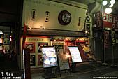 H22.東京上野「アメ横」:IMG_3401.jpg