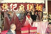 婚禮記錄 - 敬酒:b003.jpg
