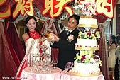 婚禮記錄 - 敬酒:b006.jpg