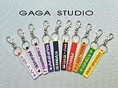 提娜的手工編製品:gaga1