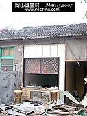 岡山眷村最後巡禮[健鷹村vs部後村]:9603137368