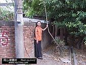 岡山眷村最後巡禮[健鷹村vs部後村]:9603137387