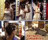 我的婚紗照-搞笑篇:940321590