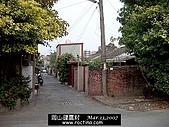 岡山眷村最後巡禮[健鷹村vs部後村]:9603137388