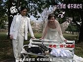 我的婚紗照-搞笑篇:940321655