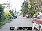 岡山眷村最後巡禮[健鷹村vs部後村]:9603137370