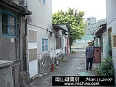 岡山眷村最後巡禮[健鷹村vs部後村]:9603137390