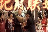 婚禮記錄 - 敬酒:b018.jpg