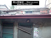 岡山眷村最後巡禮[健鷹村vs部後村]:9603137393