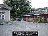 岡山眷村最後巡禮[健鷹村vs部後村]:9603137373