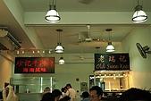 84.2009旅遊NO.2~新加坡四日自由行(一):cf047