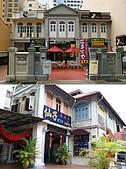 84.2009旅遊NO.2~新加坡四日自由行(一):cf035