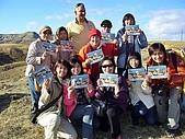 95.2009旅遊NO.4~土耳其之旅(六):cq160