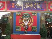 33.2007旅遊NO.3~台南美食兩日遊:ag017