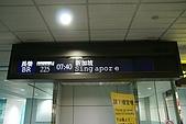 84.2009旅遊NO.2~新加坡四日自由行(一):cf009