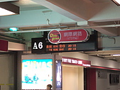 25.2006旅遊NO.4~泰國六日遊:Y001