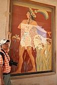 110.2010旅遊NO2~希臘愛琴海遊記(九):df017