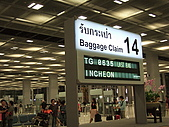 25.2006旅遊NO.4~泰國六日遊:Y003