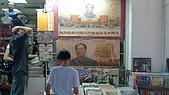 84.2009旅遊NO.2~新加坡四日自由行(一):cf038