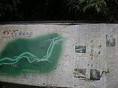 松羅步道&阿哩不達:DSCN1980.JPG