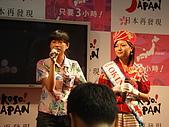花蓮行:DSC03127.JPG