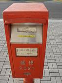 2009/9/24-27 JAPAN:DSC05197.JPG