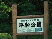 2009/9/24-27 JAPAN:DSC05203.JPG