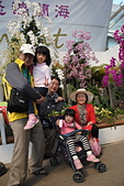 2015台灣國際蘭花展: